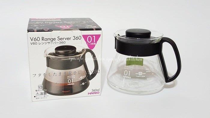 附發票~愛鴨咖啡~ 貨HARIO XVD~36B XVD36B 耐熱玻璃壺 咖啡承接壺 泡