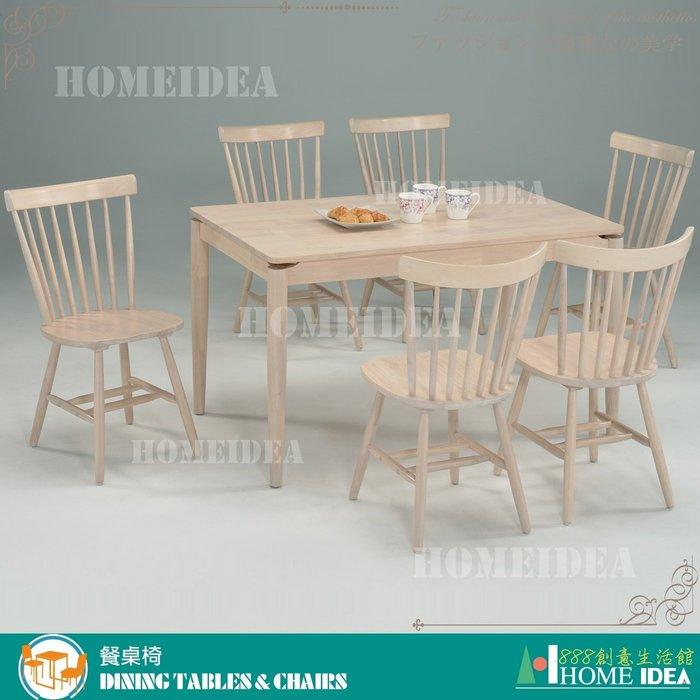 『888創意生活館』022-TK302WR麥卡倫水洗白餐桌$6,200元(17-1餐廳專用餐桌餐椅cafe咖)屏東家具