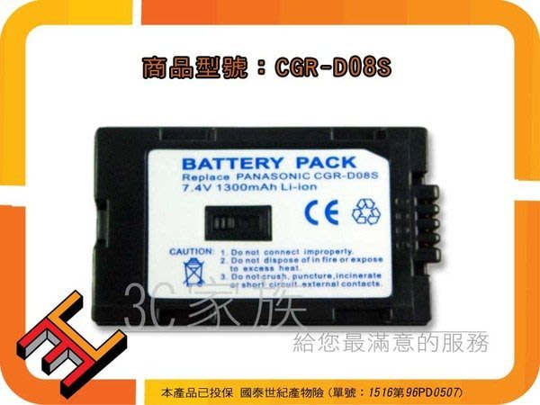 3C家族Panasonic AG~HVX200 AJ~PCS060G DZ~MX5000