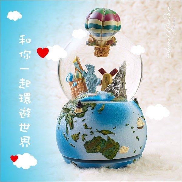 Sweet Garden, JARLL老鼠熱氣球音樂水晶球(免運) 小朋友.情人音樂盒禮物 犀利人妻 巴黎鐵塔 環遊世界