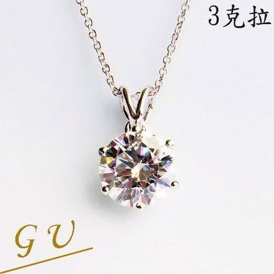 【GU鑽石】A72生日禮物母親節白金鉑...