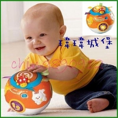 ♪♫瑋瑋城堡-玩具出租♪♫  Vtech 炫彩聲光滾滾球(A) 此玩具可租日約1/25日起