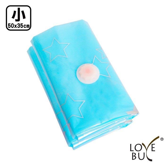 Love Buy 加厚型真空平面壓縮袋/收納袋_小(50x35cm)x2入 衣物真空 棉被收納 壓縮