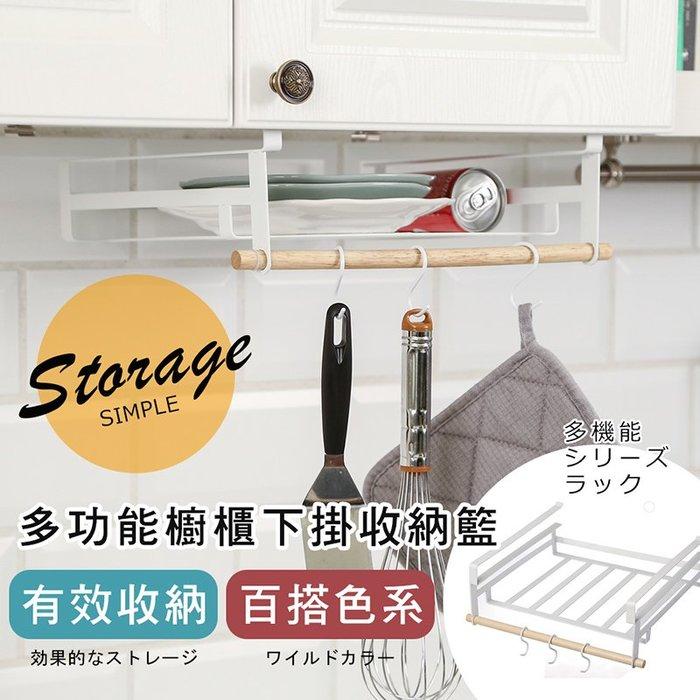 收納小幫手 [家具先生]  木質掛桿隔板置物架 ST030 收納架 掛架 隔板架 廚房架  瀝水架 餐具架 掛鉤 掛勾