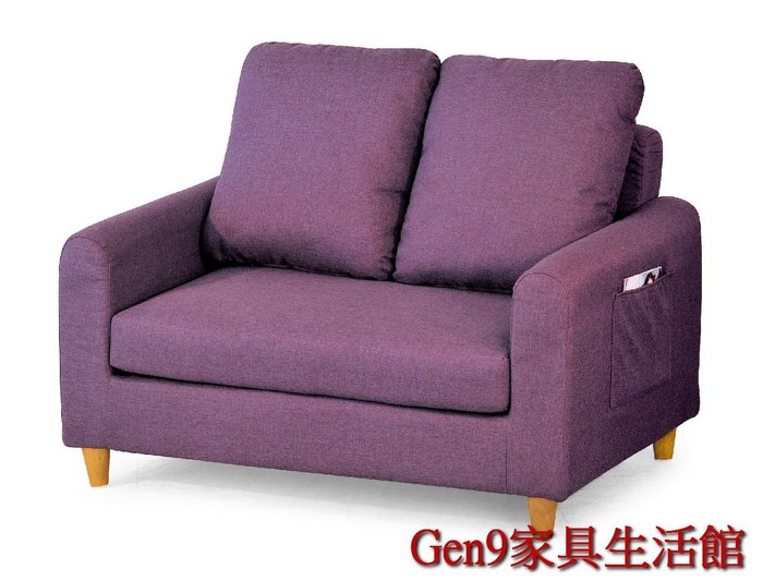 Gen9 家具生活館..726-2#紫色/726-1#牛仔藍色布沙發雙人座-KH#45-9..台北地區免運費!!