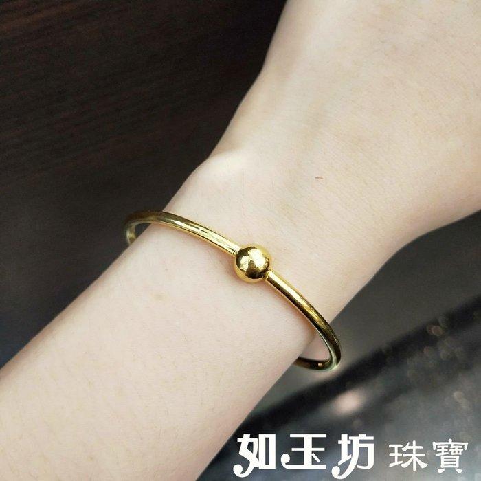 如玉坊珠寶   進口彈性光面橢圓形 潘朵拉轉式手環   適合所有小孔串珠   A124020