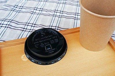 咖啡杯蓋(黑色)_8oz_50入_YS-BOX-8oz-B◎咖啡杯蓋.黑色.杯蓋.蓋子.紙杯另購