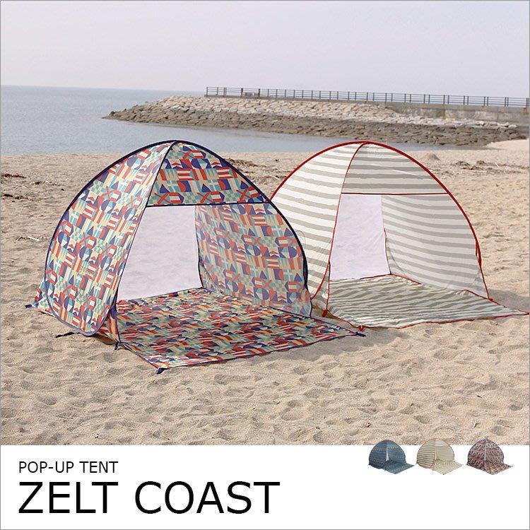 * Dou Dou House* 日本ZELT COAST彈出式秒開涼夏帳篷 野餐帳篷 抗UV遮陽棚(現貨)