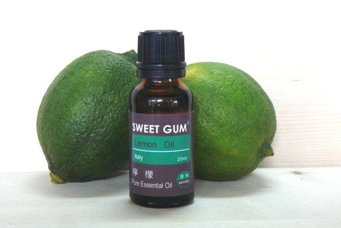 SWEET GUM 檸檬精油 20ml/瓶 產地義大利 299元 Lemon oil