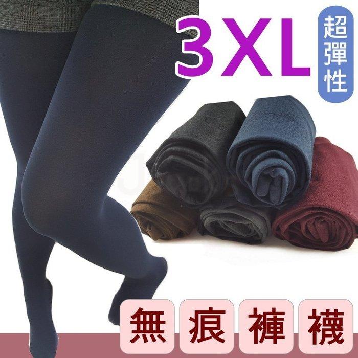 J-42-2 180丹無痕加大褲襪-3XL【大J襪庫】1組/3雙 XXXL加大尺碼-U型透膚壓力丹尼彈性褲襪-天鵝絨女黑
