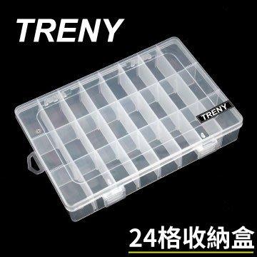 【TRENY直營】(24格收納盒) 螺絲 文具 電料 零件 手工藝 配飾 分隔分層存放好管理 3062-17