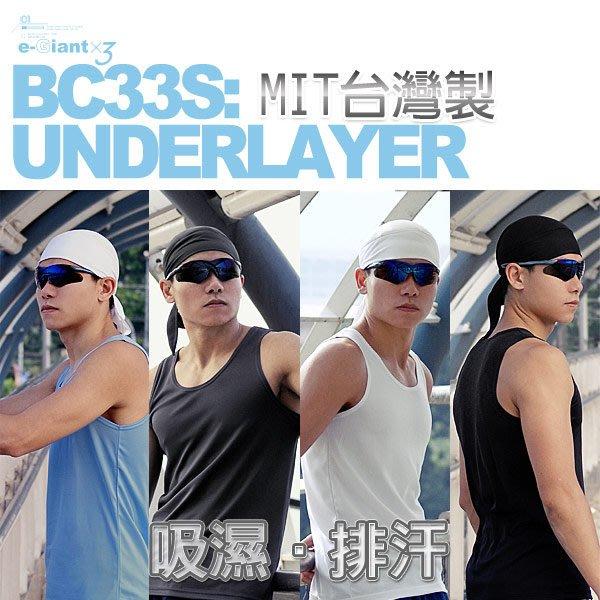 《衣匠x3》☆台灣製 Hi-Cool機能紗 吸濕排汗 速乾運動背心﹝BC33S﹞