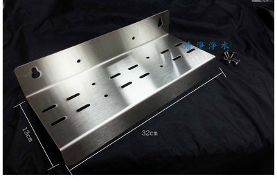 【清淨淨水店】白鐵、不鏽鋼三管簡易吊片(標準10英吋濾殼用)280元/片