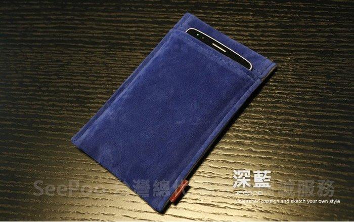 ~Seepoo總代~2  絨布套MeiZu魅族Pro 7 Plus 5.7吋 絨布袋 手機