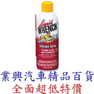 GUNK高效能矽利康潤滑劑(正廠公司貨→美國原裝進口)(M914)【業興汽車精品百貨】