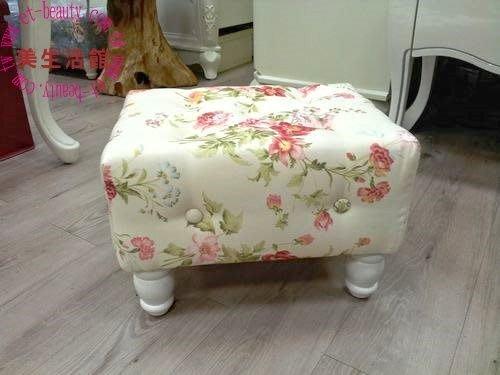 美生活館--全新鄉村風格白實木腳米底玫瑰花布拉扣 方形沙發矮凳/穿鞋椅/寶貝椅-可訂製
