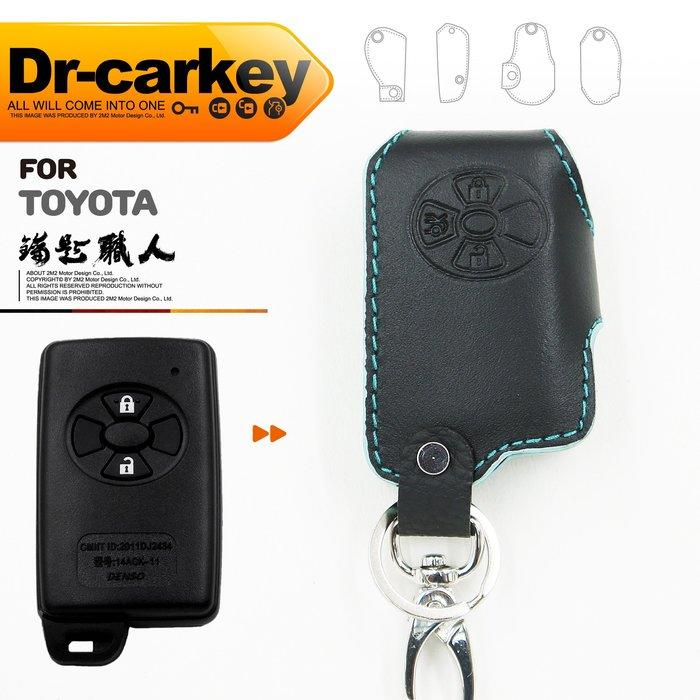 【鑰匙職人】TOYOTA YARIS RAV4 豐田 汽車 晶片 鑰匙 皮套 智慧型專用 鑰匙皮套 鑰匙包
