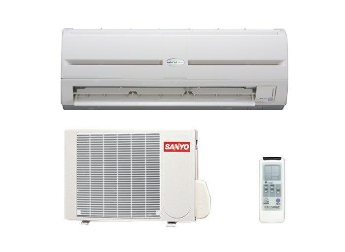 【全揚】【SANYO三洋】定頻分離式冷氣【SAP-C22B / SAP-E22B】【中壢店=實體店面】
