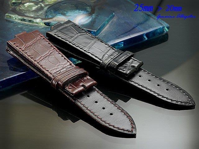 【時間探索】江詩丹顿 Vacheron Constantin Overseas 緃橫四海 鱷魚皮代用錶帶( 25mm)