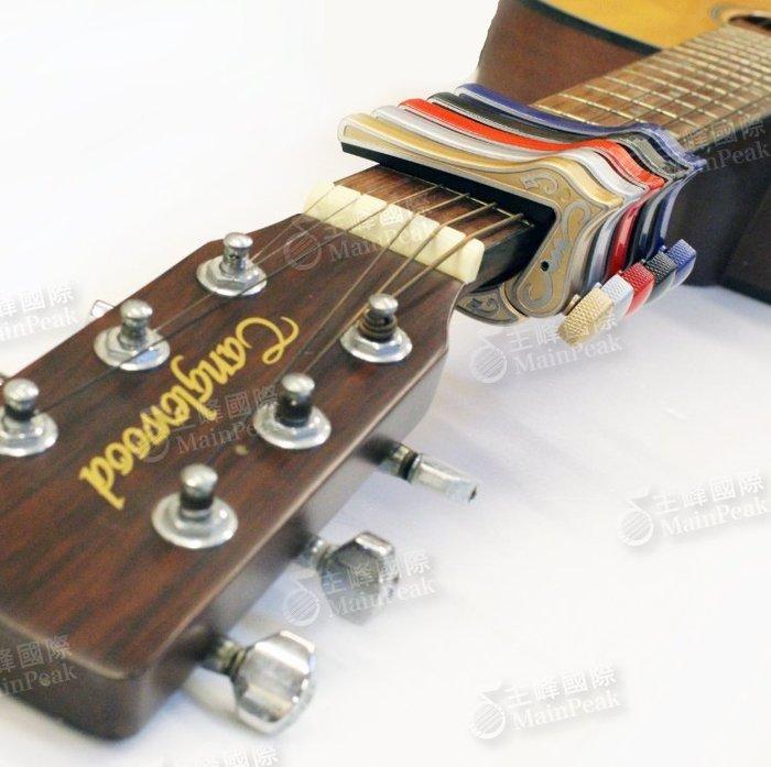 【旅行吉他專門店】SoundTank 蹬羚 MIT  移調夾 旋轉 旋鈕 鎖式 古典吉他