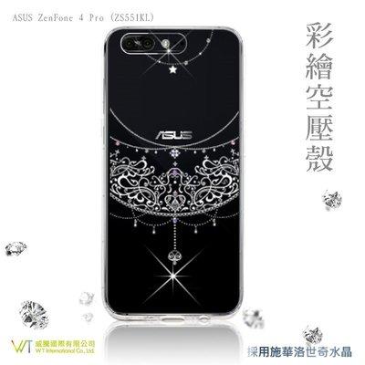 【WT 威騰國際】WT®ASUS ZenFone 4 Pro (ZS551KL) 施華洛世奇水晶 彩繪空壓殼 -【愛戀】