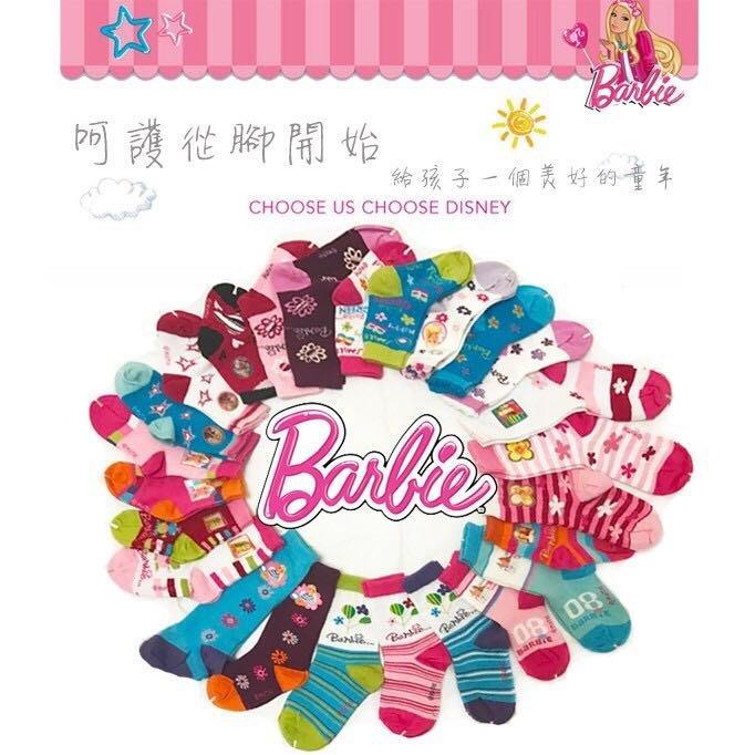 Colorful DAY MATTEL Barbie三D光柵30款MIT棉襪18~24cm女孩小童短襪親子112402