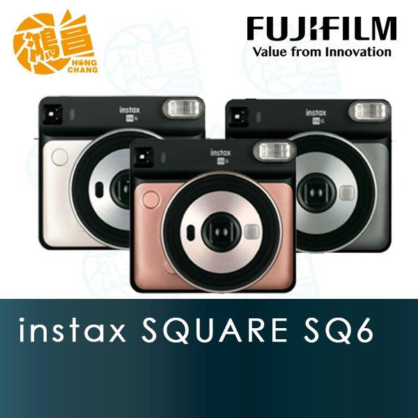 【鴻昌*現貨】FUJIFILM instax SQUARE SQ6 拍立得相機 正方形底片 恆昶公司貨