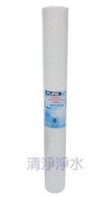 【清淨淨水店】台製20英吋小胖鴻維1微米 PP棉質濾心 NSF認證只賣50元
