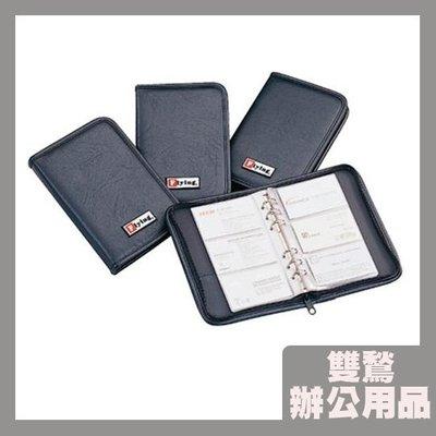 【勁媽媽】(6本入)雙鶖 精裝珍珠紋活頁式150名名片簿 NCL-150 (名片本)