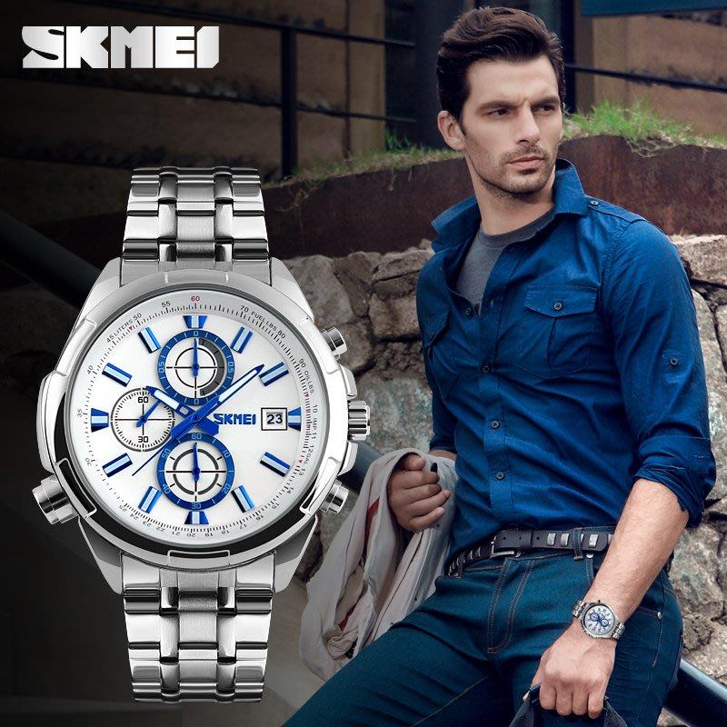 SKMEI 時刻美大錶面 真三眼 夜光指針 多功能 休閒時尚 商務型男鋼帶石英潮流腕錶 【S & C】柒時尚精品百貨