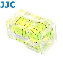 我愛買#JJC 型雙氣泡熱靴座水平儀熱靴座適Nikon尼康Canon佳能Pentax賓得士
