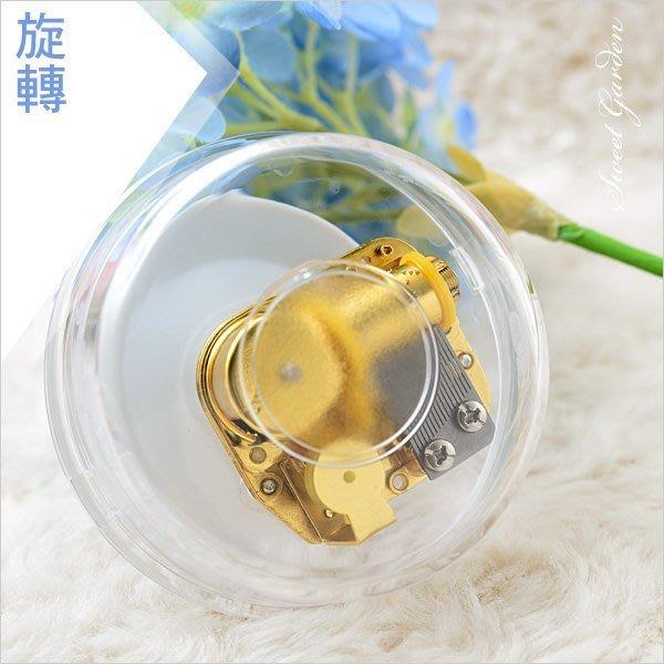 Sweet Garden, 日本Sankyo金色機芯 自己設計創意禮物 DIY音樂盒底座 透明旋轉音樂台(可選曲)
