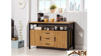 亞倫傢俱*甘克浮雕木紋4尺餐櫃