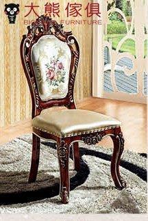 【大熊傢俱】RE809 新古典餐椅 歐式 書椅 法式 布椅子 餐椅 休閒椅