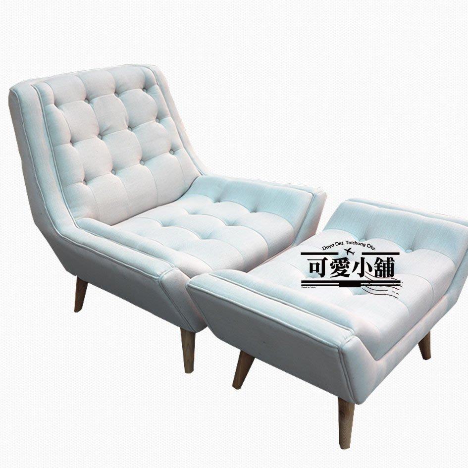 (台中 可愛小舖)北歐簡約素色灰色有腳黑腳沙發躺椅單人椅主人椅客廳沙發椅躺床沙發床腳踏椅組合式單人座民宿套房臥室客房可用