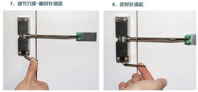 【門禁】門弓器  閉門器   可調力  25公斤  C款
