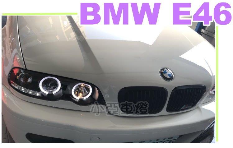 小亞車燈改裝*新品 BMW E46 2D 99 00 01 02 LED 光圈魚眼 大燈 E46大燈
