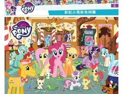 彩虹小馬 彩色拼圖 (A) MP008A 根華 (購潮8) My Little Pony 獨角獸4714809908509