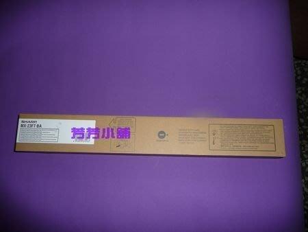 Sharp夏普MX~2010U MX~2310U MX~3111U震旦 MX23FT MX