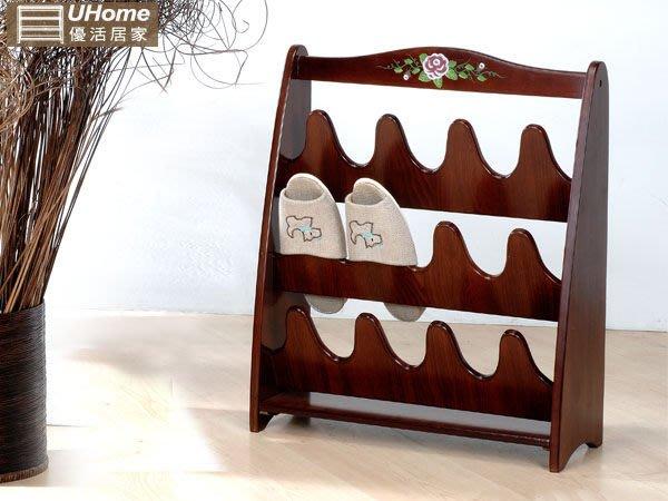鞋叉【UHO】 米蘭達古典彩繪大鞋叉   HY 免運費