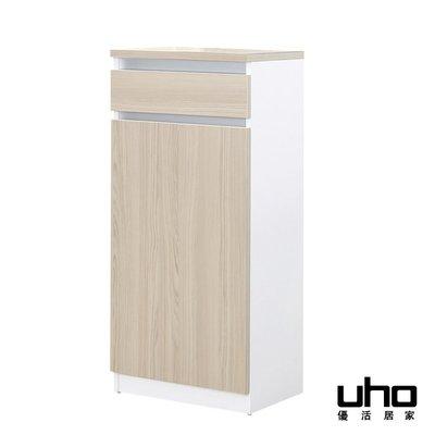鞋櫃【UHO】艾美爾系統1.7尺鞋櫃 免運費 HO18-321-4