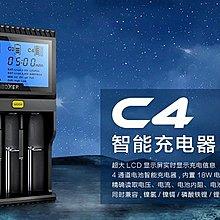 ~LED Lifeway~Miboxer C4 可測量電池容量 內阻 18650 AA A