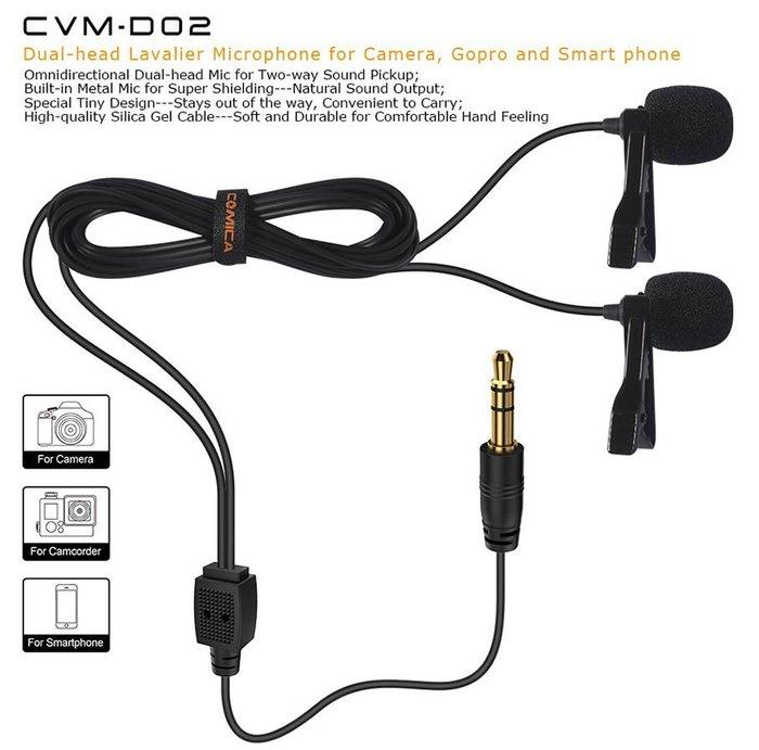 呈現攝影-Comica D02 雙頭領夾式麥克風 雙向錄音 收音麥克風  鋁合金 手機 Gopro3/4