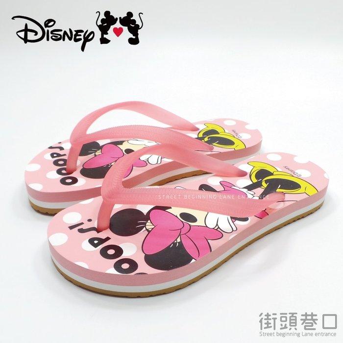 迪士尼 米妮 夾腳拖鞋 童鞋 拖鞋 室內鞋 防水 輕便 好穿 卡通~街頭巷口 Street
