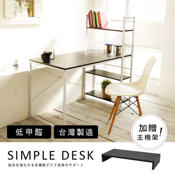 電腦桌【家具先生】日系低甲醛粉彩層架式多用途工作桌電腦桌全身鏡書桌鞋櫃比基尼色系PK