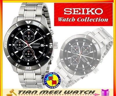【全新原廠SEIKO】【天美鐘錶店家直營】【超低價有保固】王力宏代言新款-三眼計時石英錶-SKS405P1