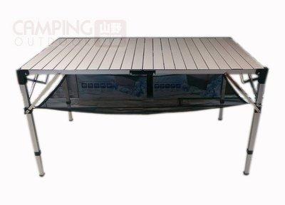 【山野賣客】GO SPORT 92117 高級6人鋁捲桌 蛋捲桌 休閒桌 摺疊桌