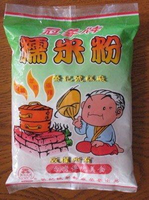 榮記糕粉--冠象牌 糯米粉(600公克/包)【湯圓,麻糬,年糕】