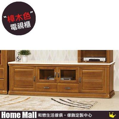HOME MALL~海灣樟木色7尺石面電視櫃 $11900 (雙北市免運費)5B