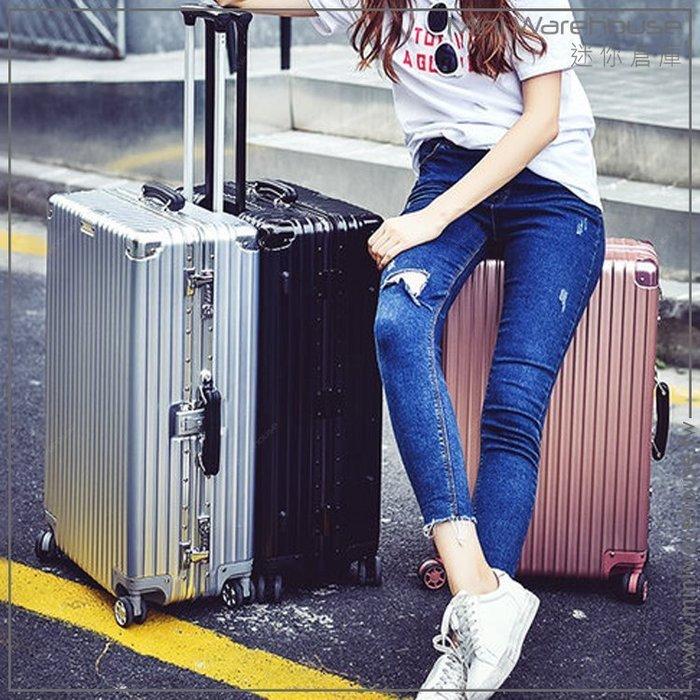 【免運!買一送四】復刻版六色可選!鋁框行李箱/登機箱/鋁合金,四輪360度輪,海關鎖,多種尺寸>29吋下標區